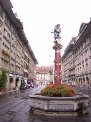индивидуальные туры в Берн